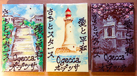 Exclusive chocolate from Odessa. Writings in Japanese and Russian.